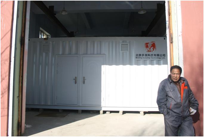 珲春市污水处理厂氨氮达标工程案例