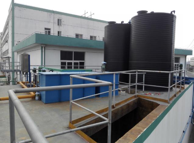 上海亚南化工材料有限公司化工废水处理工程案例