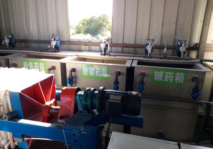 河南商丘某电动车公司酸洗磷化废水处理工程案例