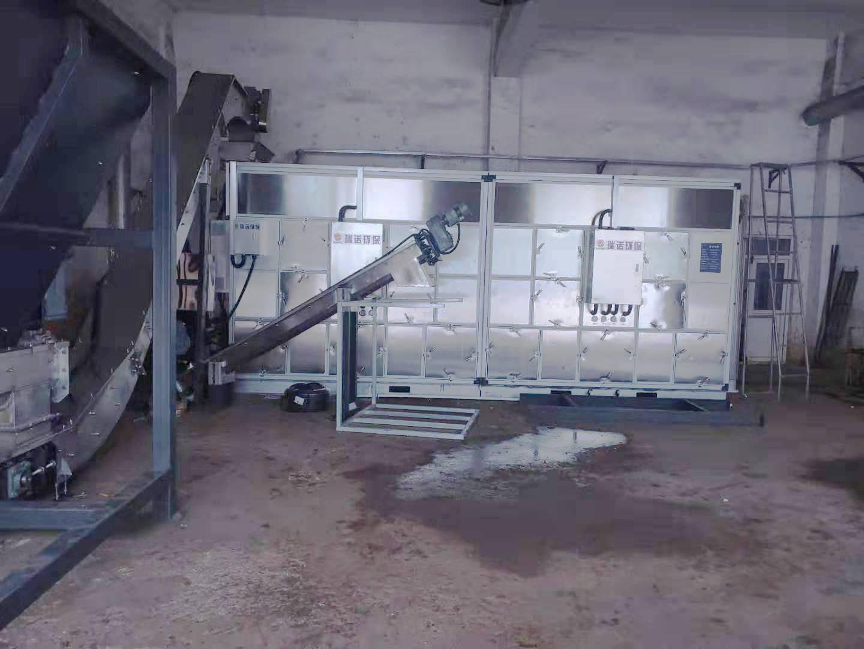 河北中重冷轧材料污泥减量低温干化处理案例