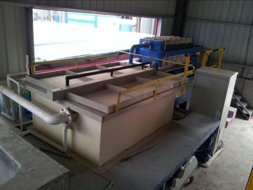 福建天利高新材料有限公司废水处理项目案例