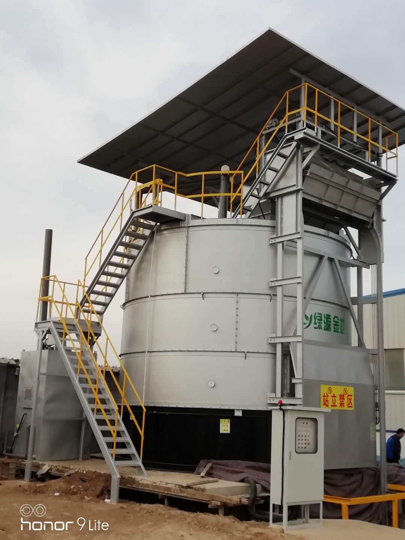 河南三全项目废水处置惩罚案例