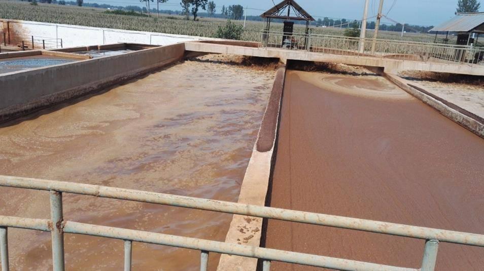 商丘市某皮革公司皮革废水处理改造一期案例
