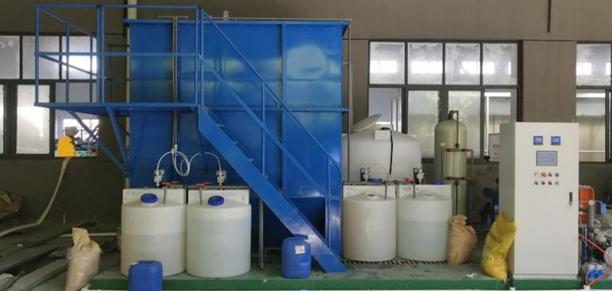 浙江含酸水处理工程项目案例