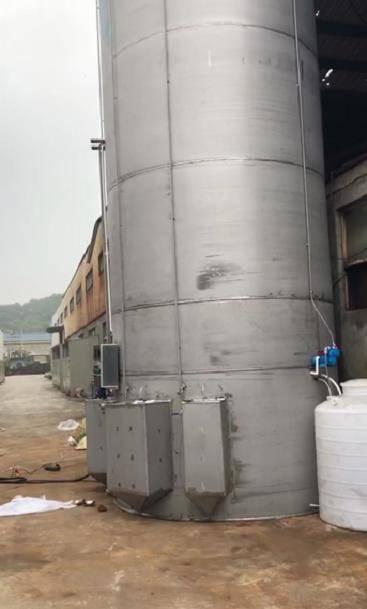 宁德市宇新不锈钢公司含重金属、硝酸盐氮废水案例