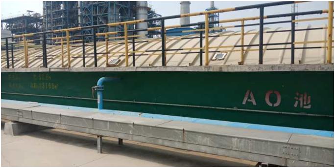 海南某公司生物质油炼轻柴油废水项目案例