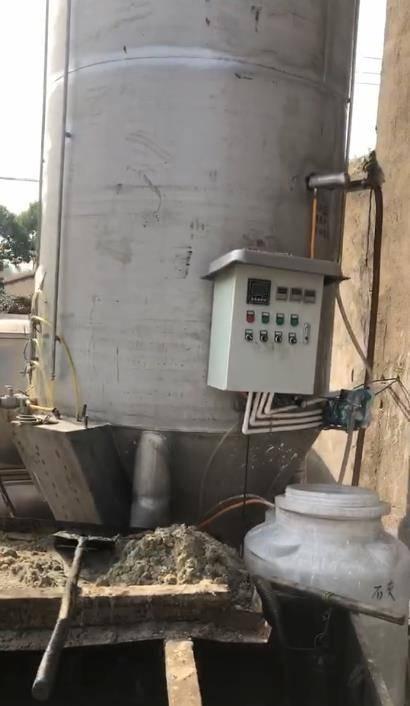 江苏兴化昶誉标准件制品有限公司废水处理案例