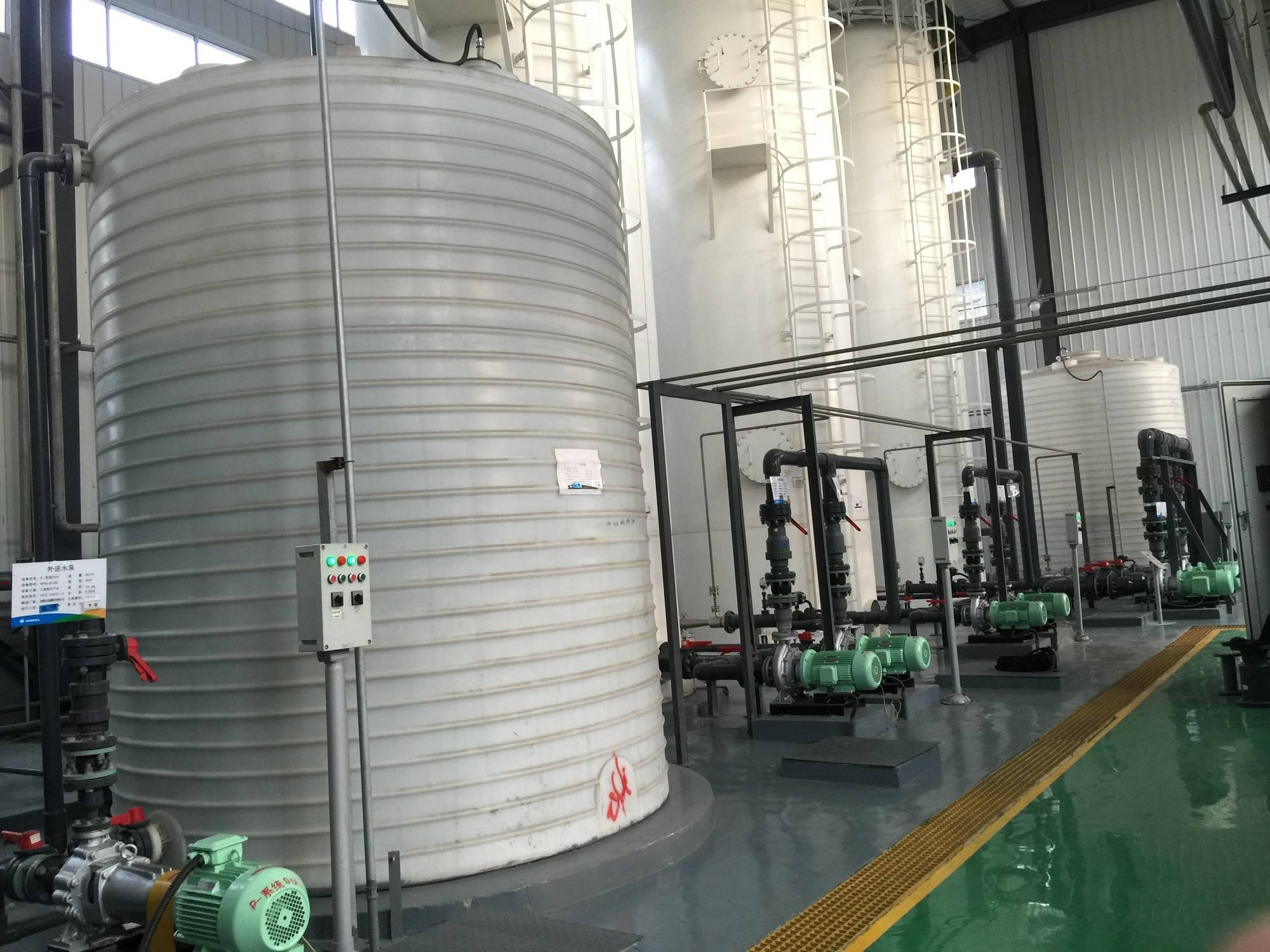 山东某石化有限公司废水零排放工程案例