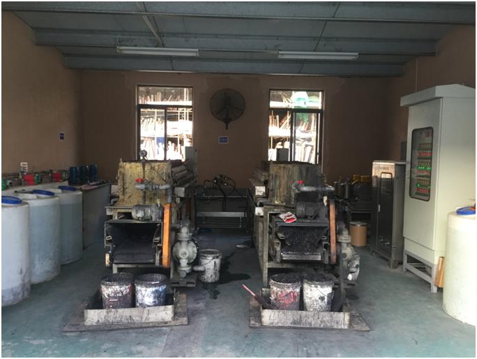 上海书香门地集团水性涂料废水处理案例