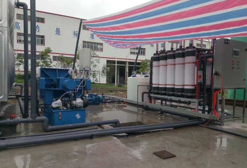 贵州某玻璃厂玻璃研磨(清洗)综合废水处理案例