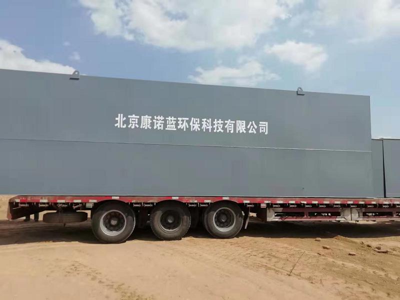 北京京能建设民爆生产线整体技术改造室外部分管线工程案例