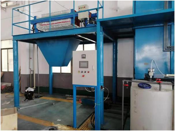 山东金乡县恒利电气酸洗磷化废水循环处理工程案例
