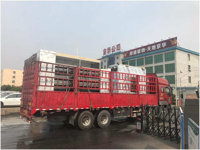 霸州京华金属制品污泥减量低温干化处理案例