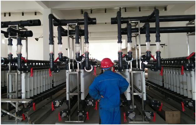内蒙古中科合成油高氨氮污水处理案例