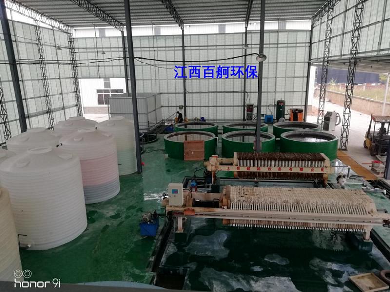 福建漳州阳极氧化铝制品废水处理案例