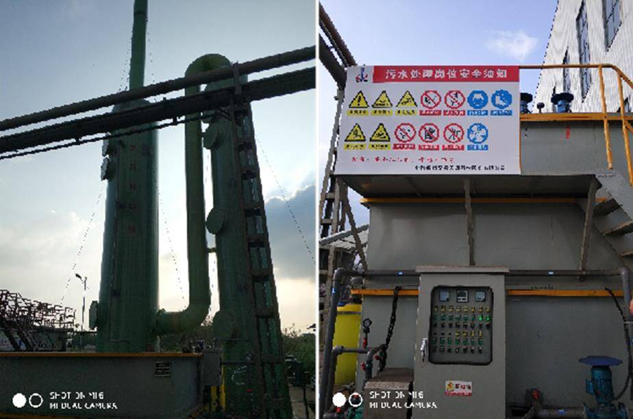 安徽中钢集团高氨氮废水处理案例