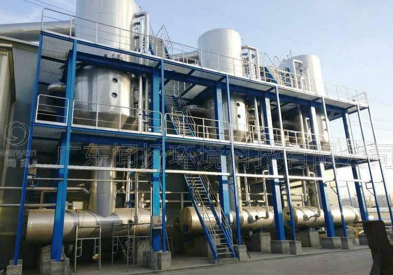 新疆东方希望有色金属有限公司电厂浓盐水蒸发系统(二期)案例