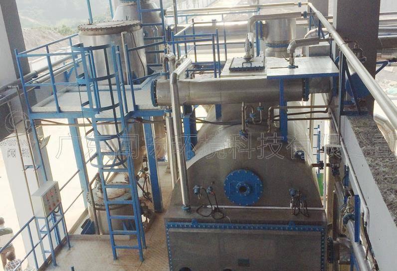 (TCL)氯化铵废液零排放系统案例