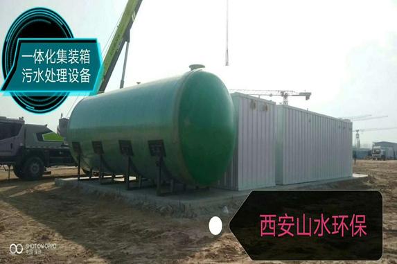 甘肃平凉市100吨/天生活污水处理工程案例