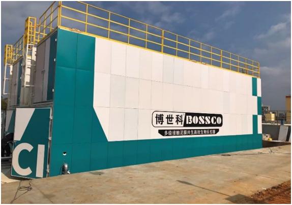 广东化州市北区水质净化处理设施整体打包PPP项目案例