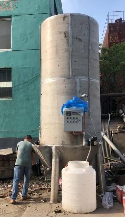 江苏程奥不锈钢制品有限公司高COD废水