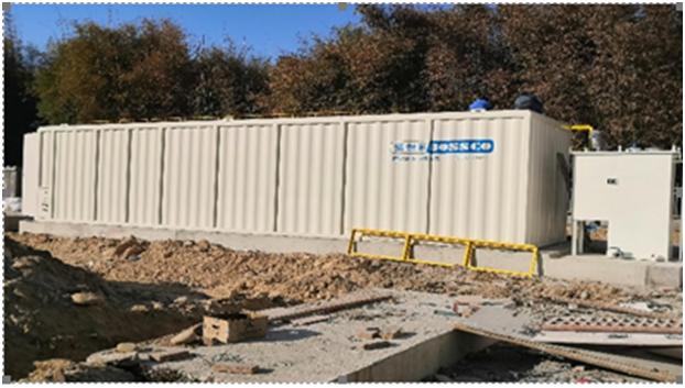广东韶关市始兴县PPP模式整县推进村镇污水处理设施建设项目案例