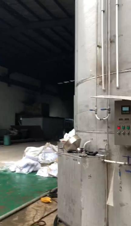 福建金豹钢业公司酸洗废水处理案例